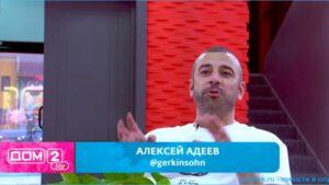 Как Выяснилось, зачем Алексей Адеев вернулся на Дом 2