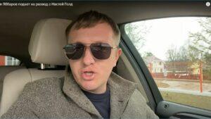 Экс-участник дома 2 Яббаров подает на развод с Голд