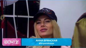 зачем Анна Брянская рассказала, как Адеев признался ей в любви