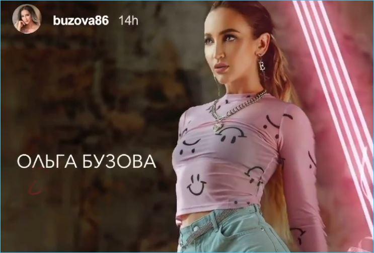 Выяснилось, в каком новом шоу от ТНТ будет участвовать Ольга Бузова