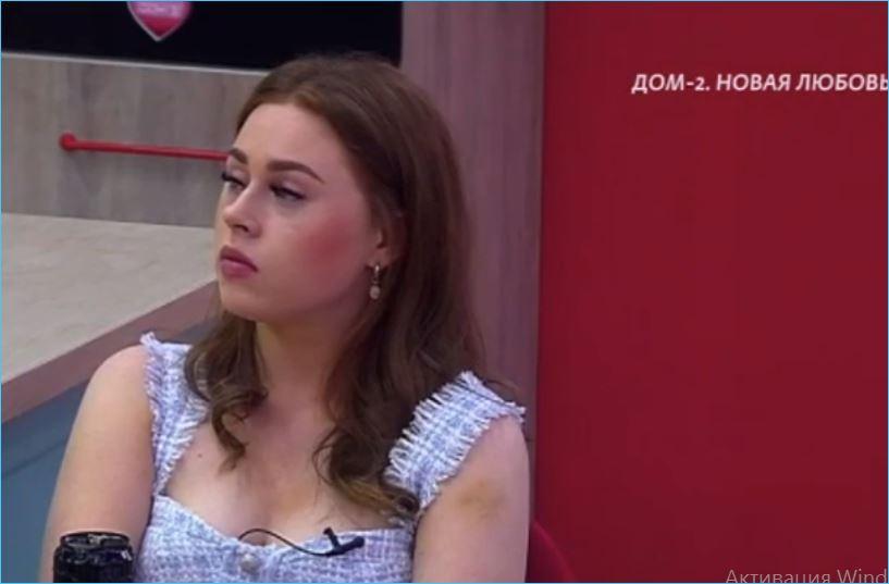 Горина не хочет вспоминать о потасовке с Малининой и заговоре против Мартинчика
