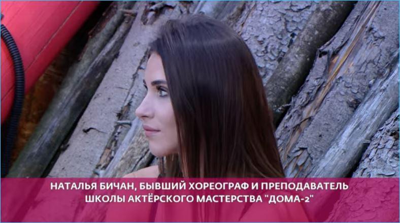 Наталья Бичан отказалась от танцевального баттла с Давой